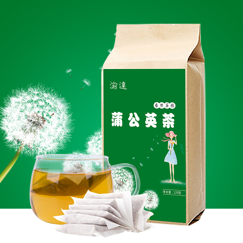 High quality natural dandelion tea, Heat-clearing and detoxifying anti-inflammatory dandelion tea,Free shipping image