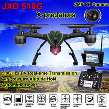 Free shipping!JXD 510G 5.8G FPV Real-time 2.0MP Camera 4CH 6 Axis Gyro RC Quadcopter Barometer