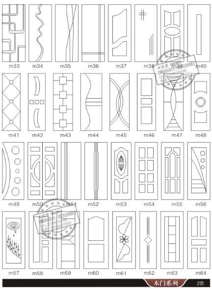192 шт. дизайн украшения двери чертеж векторная схема DXF EPS CDR формат для ЧПУ резки гравировки