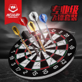 Dart Set Adult Specialized Adult Specialized 15-inch entertainment Family Target  Darts Plate Soft Dart Target