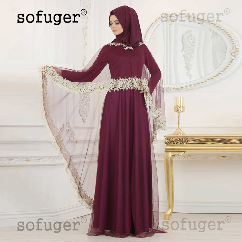 Burgundy Appliques Middle East Party Dress O Neck Pleat Muslim Evening Dress Prom Robe De Soiree