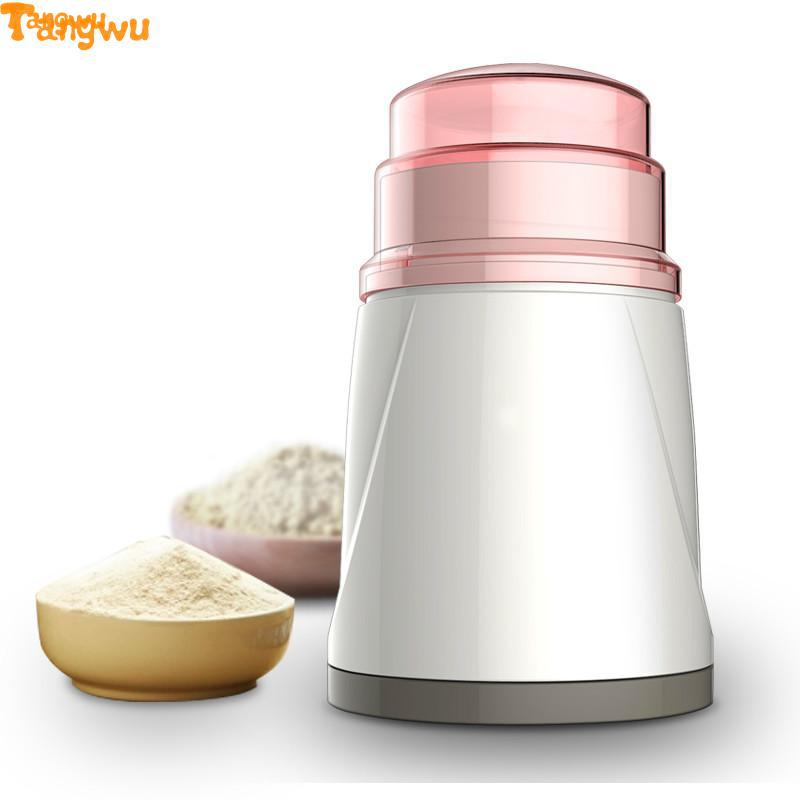 Free shipping of household grain mill small grinding machine Chinese medicine powder machine dry mill Grinders new type 1 25g tea weighing machine grain medicine seed salt packing machine powder filler