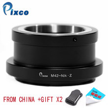 Pixco M42-For Nikon Z Lens Adapter Suit For M42 to for Camera,Adapter Ring Z6,Z7 x2 Gift