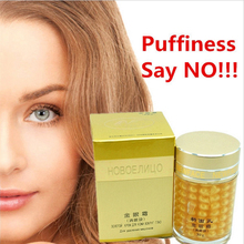30g New Face Gold Essence Granule Eye Cream Anti Repairing Dark Circles Bag Wrinkles For Night Females Lady Anti Puffiness