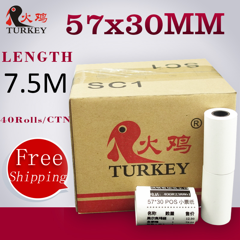 US $32 0  Thermal Paper roll 57 x 30 MM Mobile POS Receipt Paper, 40 Rolls  / Carton-in Printer Parts from Computer & Office on Aliexpress com  