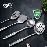 304 Stainless Steel Utensil Sets Frying Turner Scoops Kitchen Tool Colander for Cooking