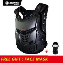 Scoyco AM05 дышащая мотоциклетная Броня куртка для мотокросса по бездорожью защитный жилет гоночная Защитная Экипировка