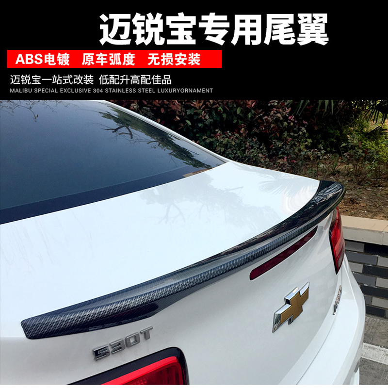 цена на For Malibu Spoiler ABS Material Car Rear Wing Primer Color Malibu Rear Spoiler For Chevrolet Malibu Spoiler 2012-2015