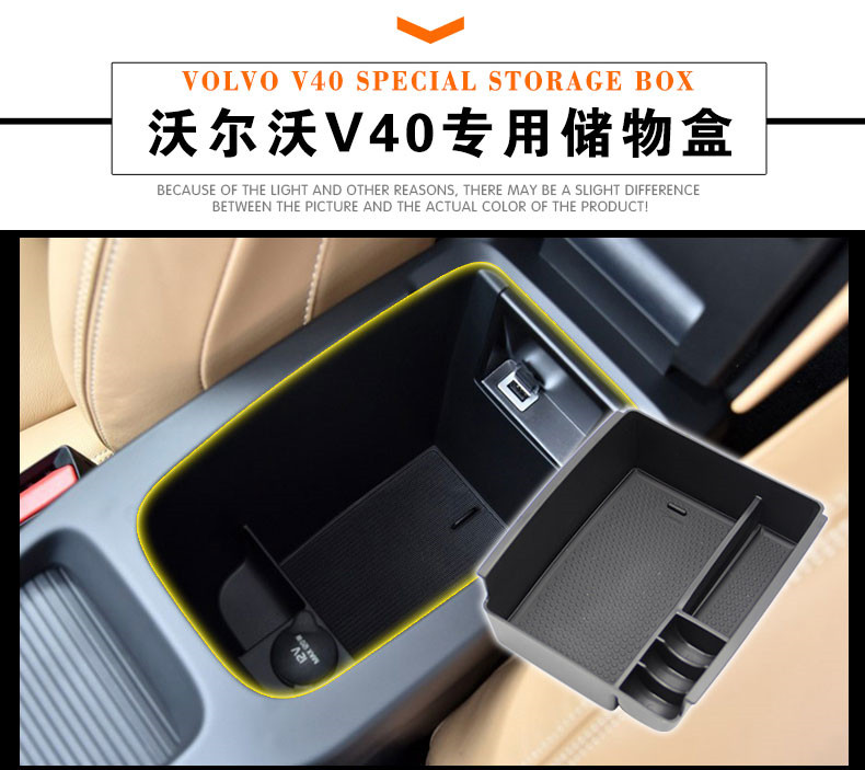 carmonsons-for-volvo-v40-v40cc-console-central-armrest-storage-box-container-tray-car-organizer-accessories