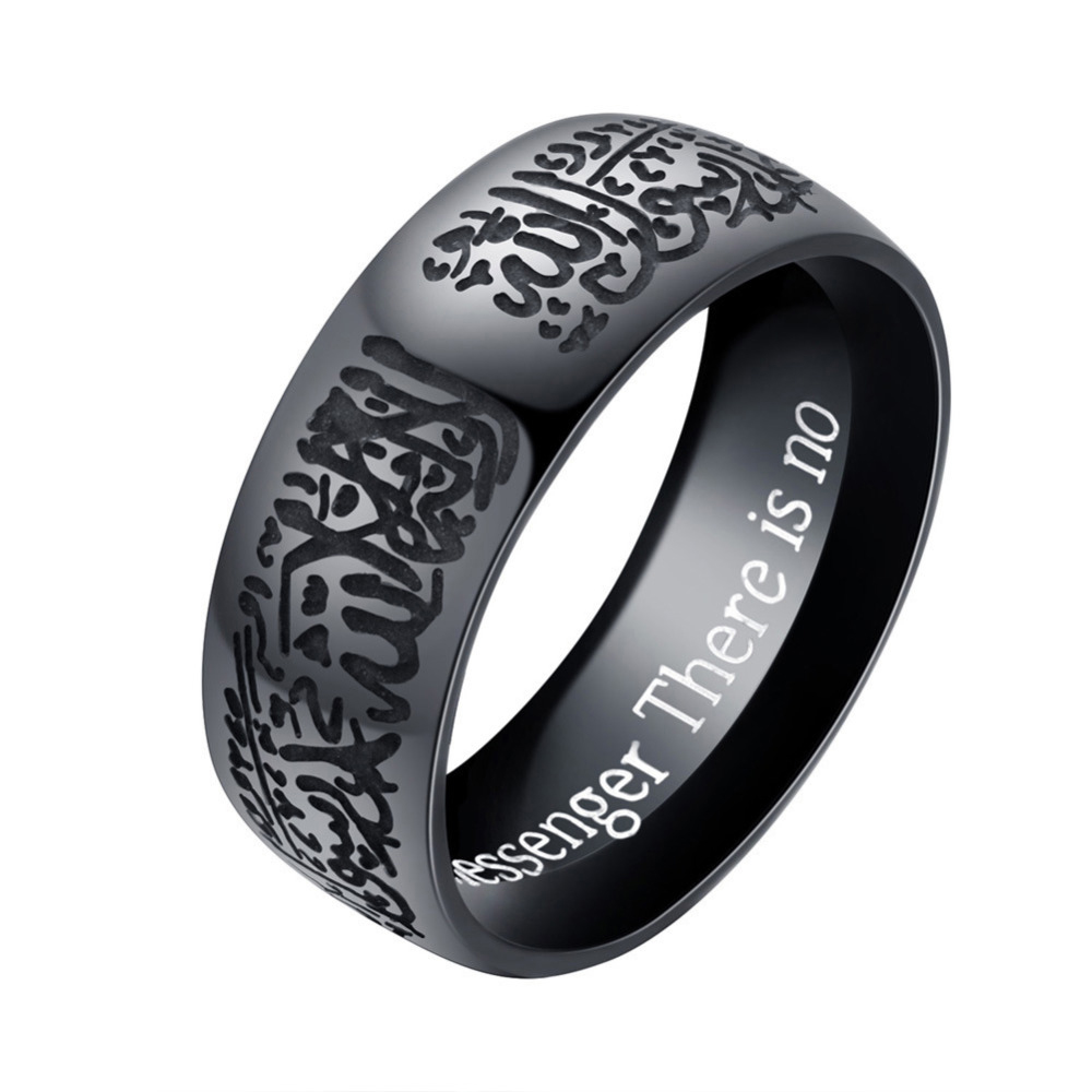 Image 3 - ARUEL Trendy Titanium Steel Quran Messager rings Muslim religious