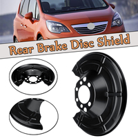 1 Pc New Rear   Brake   Disc Shield Shell For Vauxhall Astra G & H/Combo C/Meriva A & B & Zafira A & B 90498290   Brake     System