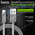 ORIGINAL HOCO U5 Full Metal Charging cable Data cable for Apple for lightning 1.2m 2.4A free shipping
