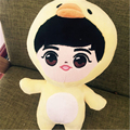 "[PCMOS] 2017 New Kpop Superstar EXO Park Chan Yeol MIni Chicken 8""Plush Toy Stuffed Doll Handmade Free Shipping 16072105"