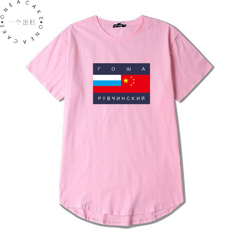 Flag Shirts Promotion-Shop for Promotional Flag Shirts on ...