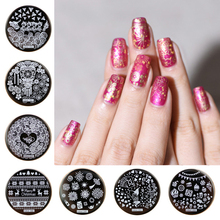 1 Pc 5.5cm  Nail Art Stamping Plates Stencils Image Manicure Instrument Tools Stencil DIY Decoration