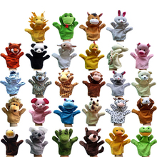 28 kinds of animals cartoon style plush toy hand puppet large size glove puppet theater show Performance Small gift for children