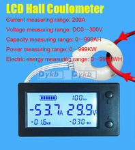 Hall Digital Meter DC 0~300V 50A 100A 200A 400A /999AH/999KW/999KWH Coulometer Battery Tester Lead acid/Lithium batteries