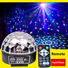 9 Colors Sound Control Stage Light With Remote LED Magic Crystal Ball Lamp Laser Light For