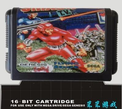 Smash TV  - 16 bit MD Games Cartridge For MegaDrive Genesis console