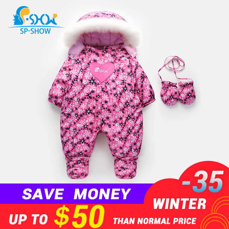 2018 New Autumn And Winter Newborn Baby Clothes High-Quality Advanced Super Warm Down Jacket Fashion Flowers Baby Clothes baby girl clothes baby winter suit spring and autumn warm baby boy clothes newborn fashion cotton clothes two sets of underwear
