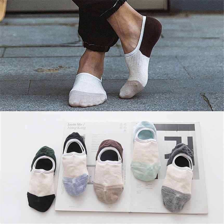 Haute qualité femmes chaussettes décontracté travail affaires coton Colorblock mode chaussette confortable populaire femmes chaussettes élastiques Hocoks