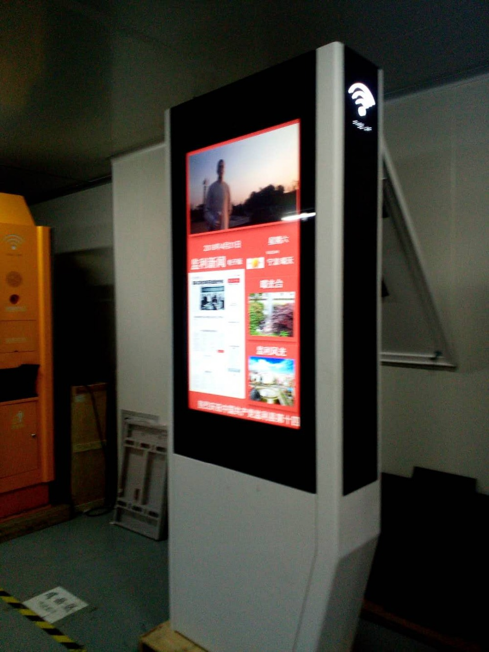 42 49 55 65 Inch Outdoor TFT Lcd Full Hd Display Both Sided Android Windows OS Floor Standing All In One DIY Computer PC