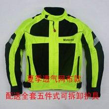 БЕСПЛАТНАЯ ДОСТАВКА гонки одежда мотоцикл езда одежды мотоцикл куртки гонки куртки ткань Оксфорд и ткань Сетки