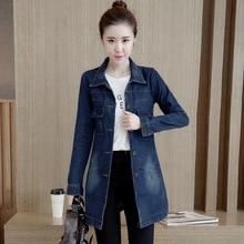 Women BF Long Sleeve Vintage Slim Loose Big Size Jeans jacket Female Spring Autumn Ripped Button Cardigan Lapel Denim Coat Tops