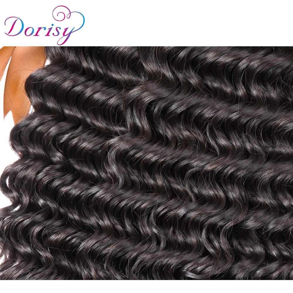 Dorisy волос бразильский глубокая волна Человеческие волосы 3 Связки с 4*4 свободная часть Синтетическое закрытие шнурка волос не Волосы Remy нат...