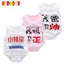 KIDLOVE ropa del bebé recién nacido niño niña Unisex Funny mono sin mangas  mamelucos del algodón 4d4c32538ddd