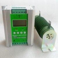 1100W Wind Solar Hybrid Controller 500w Wind 600w Solar 12 24V Auto Work LCD MPPT Battery