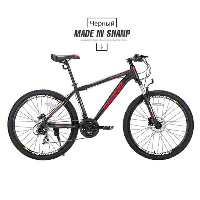 """SHANP горный велосипед bike bicycle алюминиевая рама 21/24 скорости Shimano 26"""" колеса"""