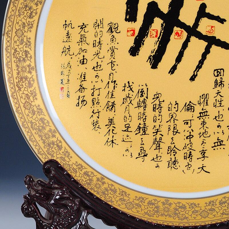 Kata cina Keramik Piring Hias Dekorasi Piring Hidangan Menggantung - Dekorasi rumah - Foto 5