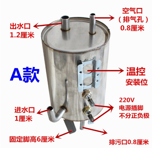 Free shipping/220 voltage water dispenser parts stainless steel heating tank/Water dispenser liner