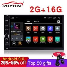 RAM 2GB 2din android 9.0 car radio multimedia stereo 7 inch 1080P GPS BT wifi FM AM RDS DAB SWC Mirror Link OBD 2 Remote control
