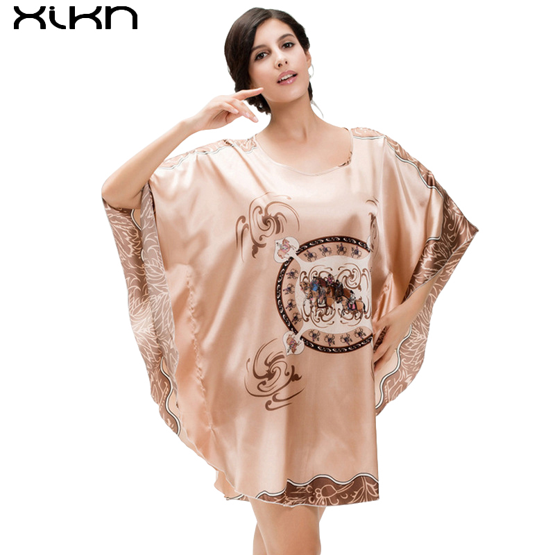 XIKN Women Sleep Lounge Clothing Noble Ice Silk Pajamas Series Soft Comfortable Skin-friendly Clothing Nightwear Onesize AK001