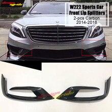W222 Sports Front Lip Splitters Air Flow Vent 2 Pcs Carbon Fiber For Benz s350 s400 s450 s500 s550 14+