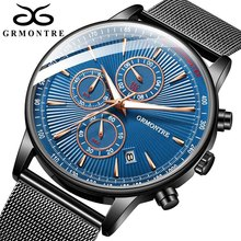Fashion Men Watches Male Top Brand Luxur