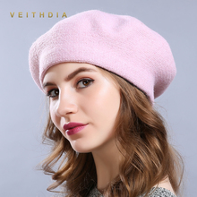 VEITHDIA Winter Hat Berets 2018 New Wool Cashmere Womens Warm Brand Casual High Quality Women's Vogue Knitted Hats For Girls Cap