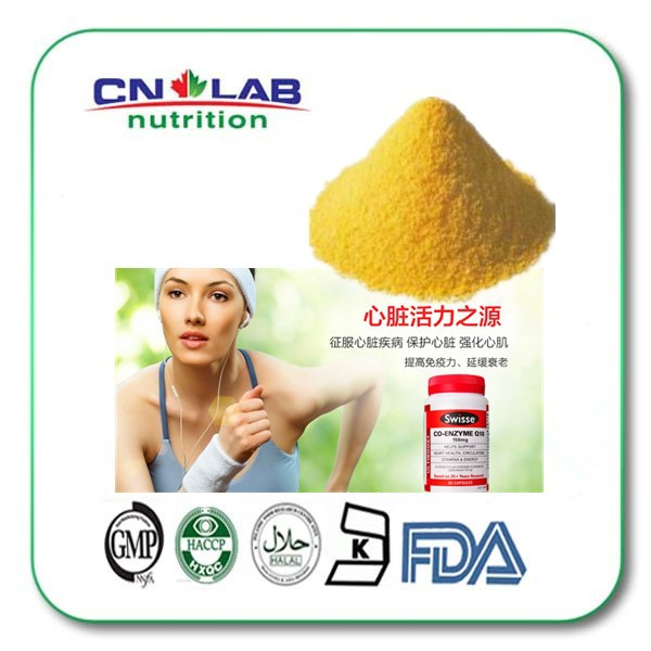 200g 10%China supplier Premium Grade quality Coenzyme q10/halal coenzyme q10 raw material coenzyme q10 coenzyme q10 coq10 powder 99 5hplc 100g beauty product