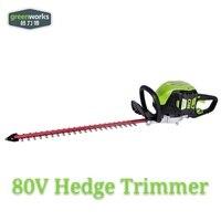 Nueva herramienta de jardín llegada Greenworks GD80HT 80V cortasetos 66 cm/cortadora de césped  no incluye batería o cargador|Cortasetos| |  -