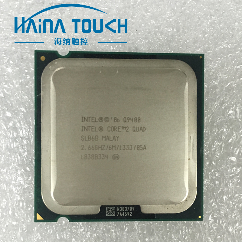 100 Working Core 2 Quad Q9400 CPU Processor 2 66Ghz 6M 1333GHz Socket font b 775