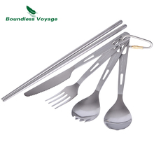 лучшая цена Boundless Voyage Titanium Knife Spork Spoon Fork Chopsticks 5pcs Set Outdoor Camping Tableware Cutlery