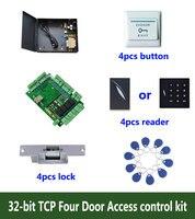 Rfid الوصول 32 bit عدة ، tcp أربعة باب الوصول تحكم + powercase + سترايك قفل + id قارئ + خروج زر + 10 ،: kit T401-في أطقم التحكم في الدخول من الأمن والحماية على