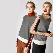 2017 Top Fashion Sale Spandex Women Sweater Pullover 2017 Spring New 's Striped Stripe Hit Color High – Necked Stretch Wool