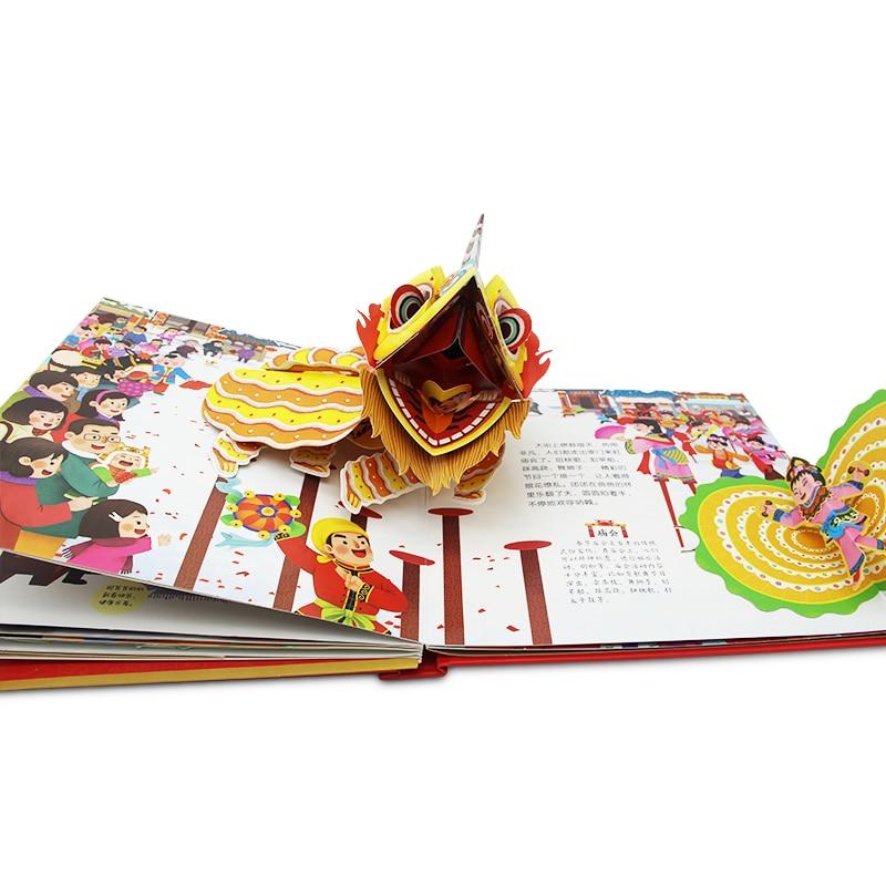 Bonne année chinoise 3D rabat livre photo bébé illumination cadeau d'éducation précoce pour les enfants lisant - 2