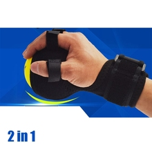 2in1 Finger Device Training Equipment Finger Wrist Hand Orthosis With Ball Stroke Hemiplegia Rehabilitation Assist grasp anti spasticity ball fingers apart hand far infrared impairment finger orthosis vibration massage rehabilitation exercise
