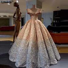Модель 2019 года блестящие Официальные Вечерние платья бальное