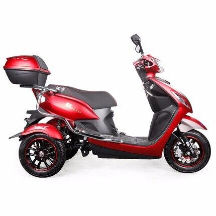 Стиль 48 в 500 Вт дисковый тормоз Электрический скутер для инвалидов