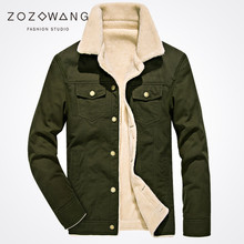 New 2017  Zozowang solid stand Single breasted loose casual short brushed autumn winter jacket men keep warm plus size coat